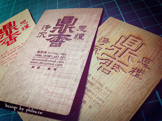 33 creative business card designs colour time printing digital chinese wooden business card colourmoves